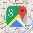 【乗り換え案内】を最速で表示!GoogleMapアプリが超便利♪