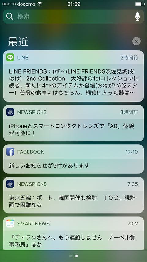 notification-center05