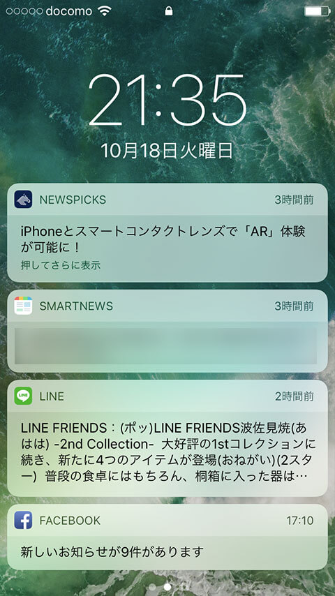 notification-center07