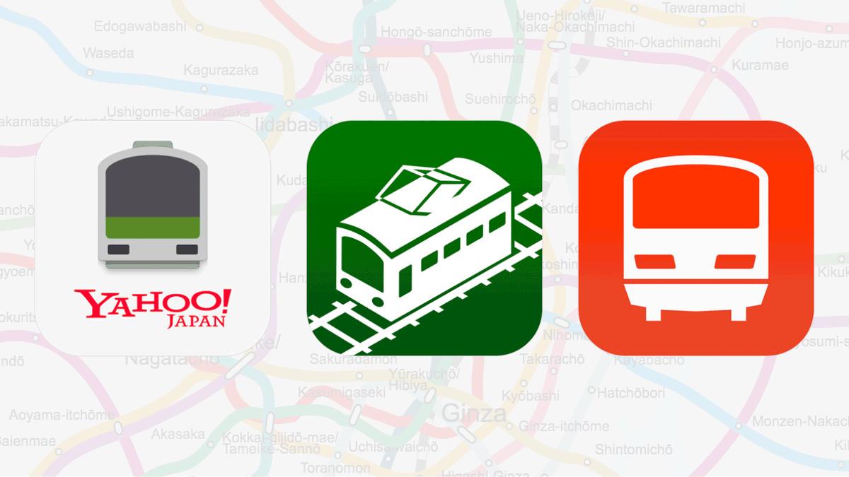 乗り換え案内アプリ|人気3アプリを比較【iPhone編】