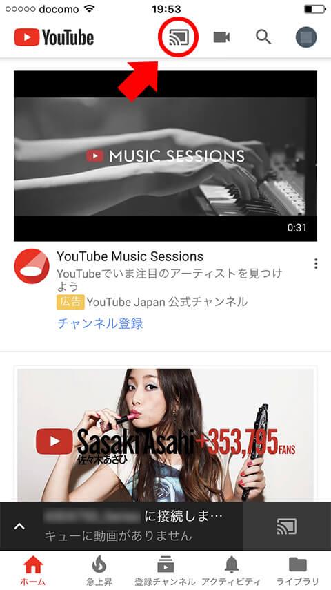 youtube ダウンロード 動画 再生 できない