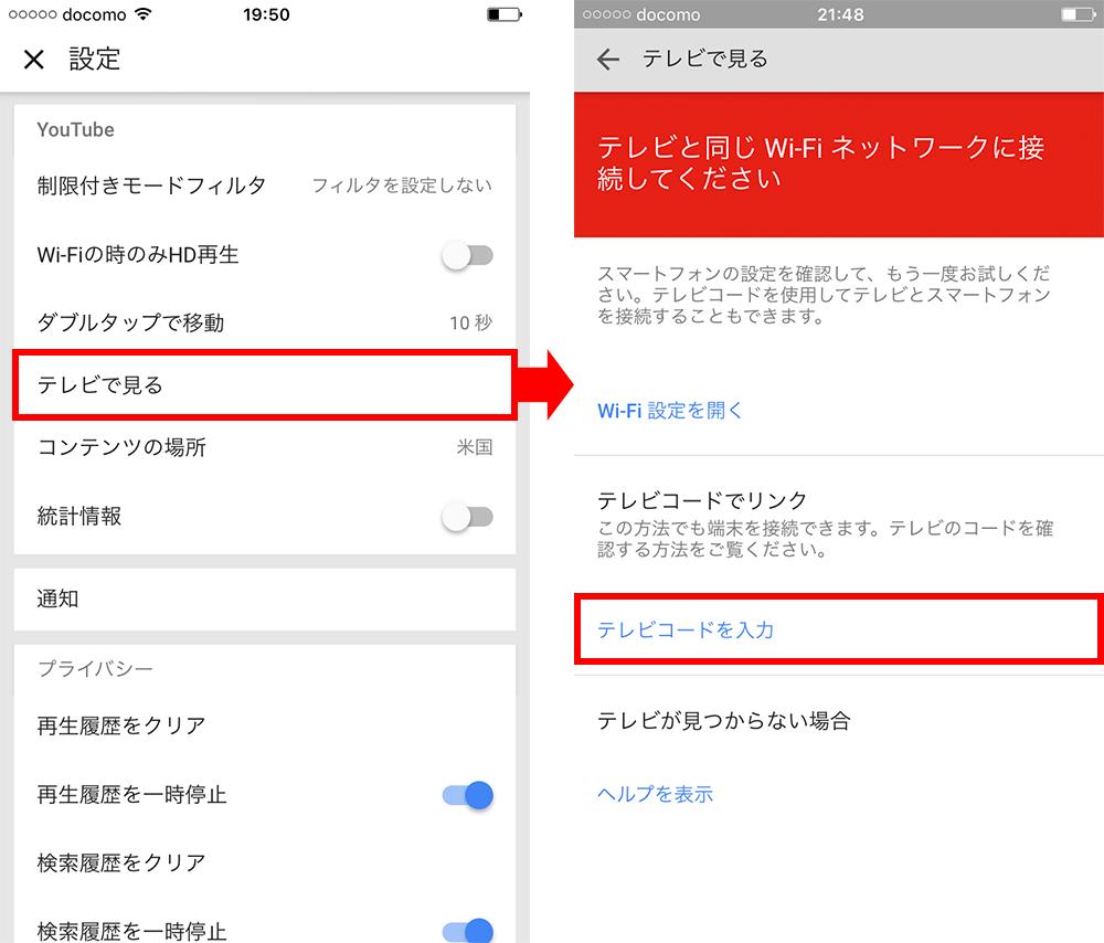 開く android youtube ブラウザ で