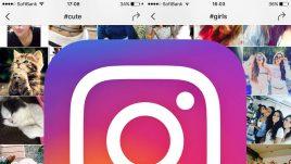 Instagram:すぐにでも使える!世界で人気の#ハッシュタグ30選