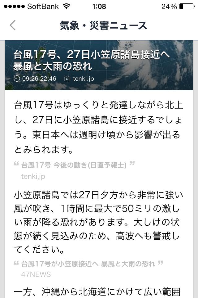linenews02