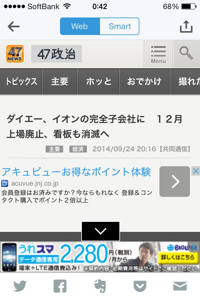 smartnews02