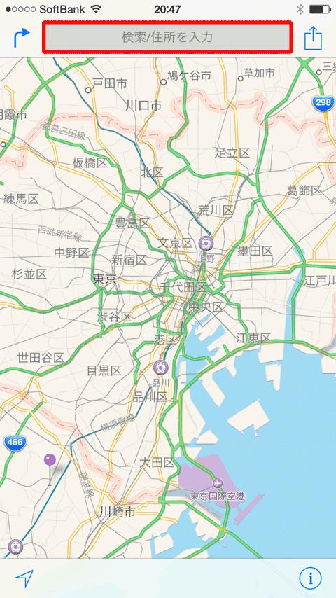 popular-apps-nearby01