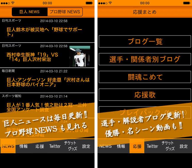 popular-apps-nearby05