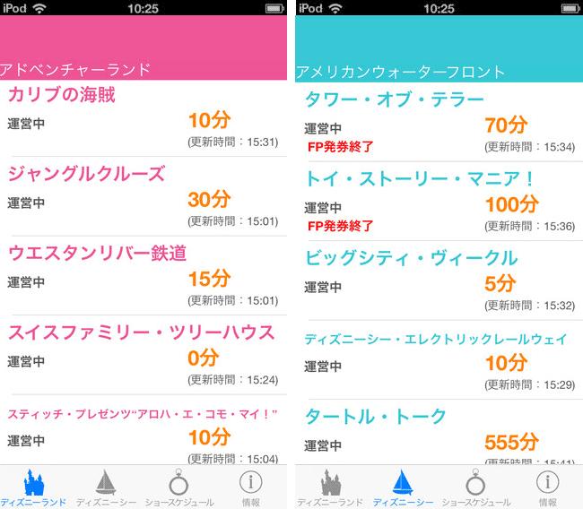 popular-apps-nearby11