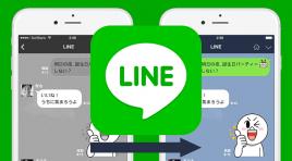 【図解】LINE機種変更時にアカウントを引き継ぐ方法まとめ