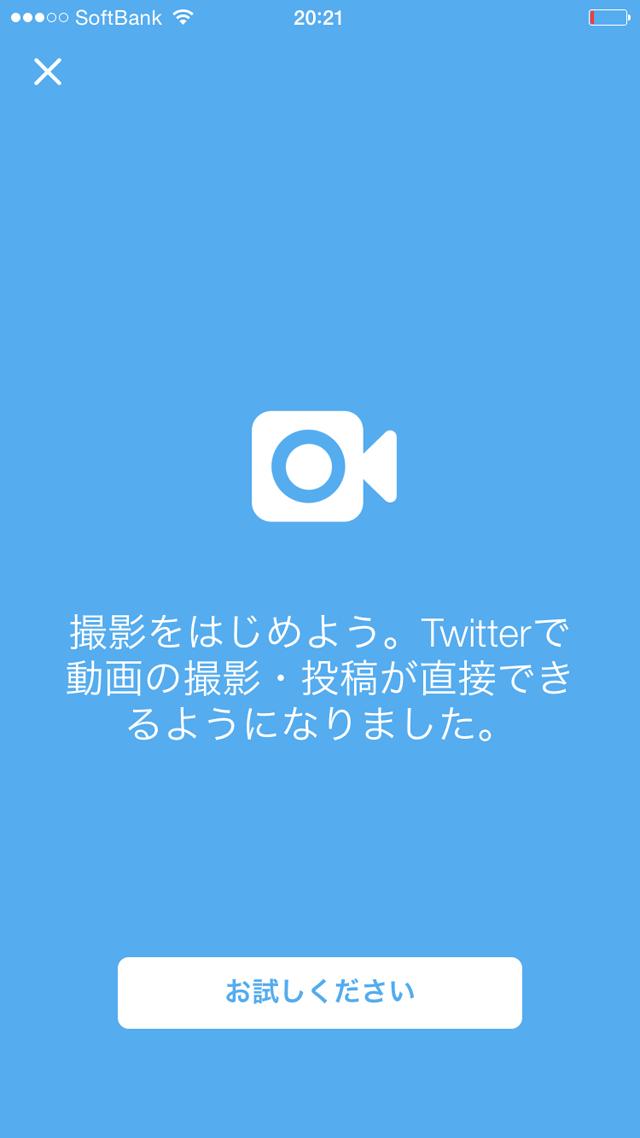 video-on-twitter01