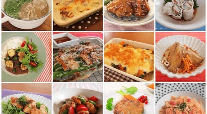1週間の献立に迷わない!時短レシピで効率よく夕食を作る