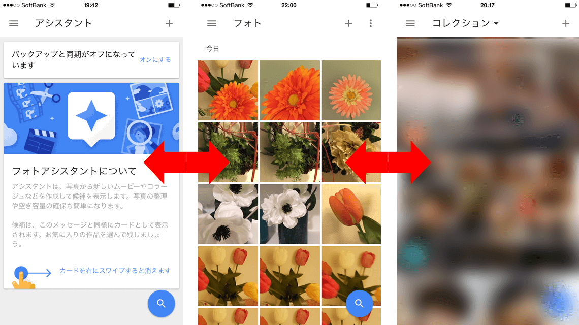 how-to-use-google-photos02