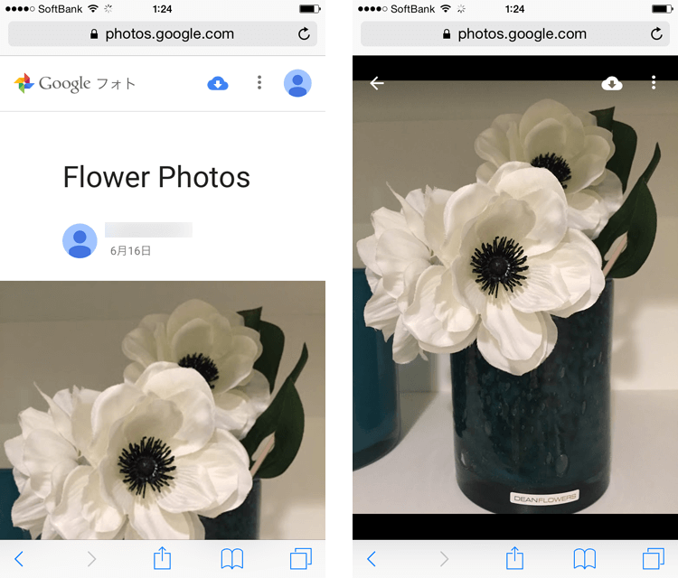 how-to-use-google-photos10 (1)