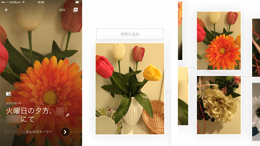 how-to-use-google-photos12