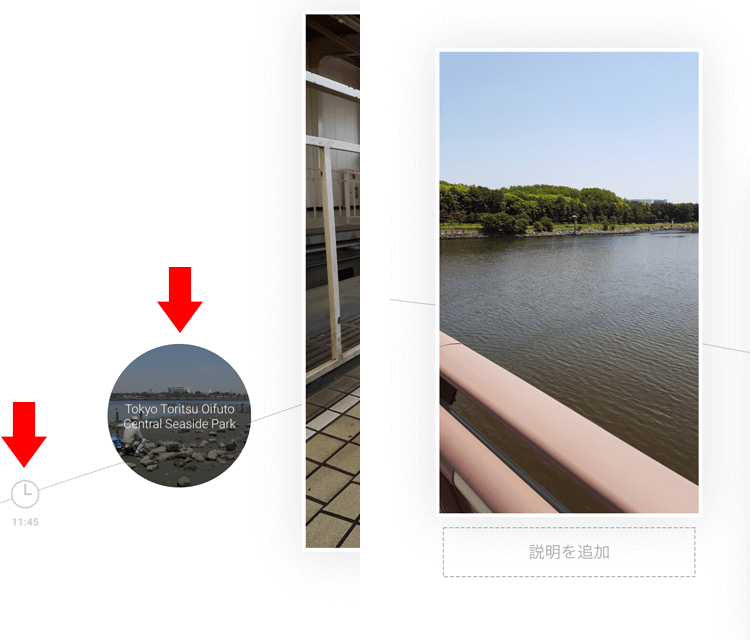 how-to-use-google-photos13