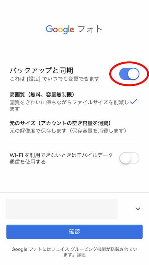 Google photo 動画