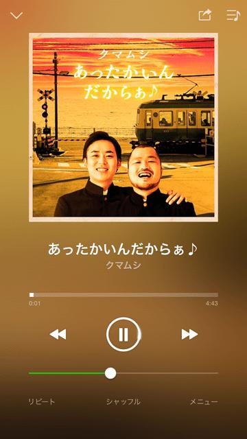 line-music06