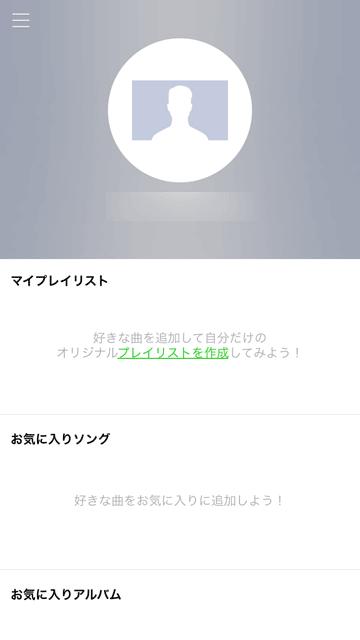 line-music09