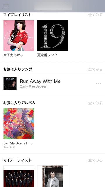 line-music14