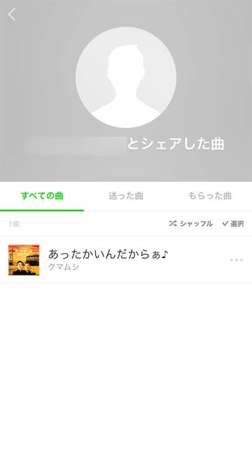 line-music16