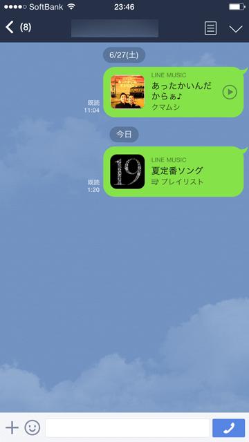 line-music17