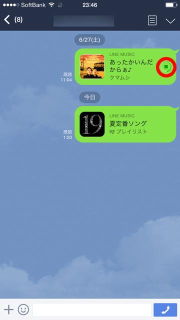 line-music18