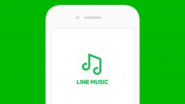 LINEミュージックとは?できること・音楽を送る方法【まとめ】