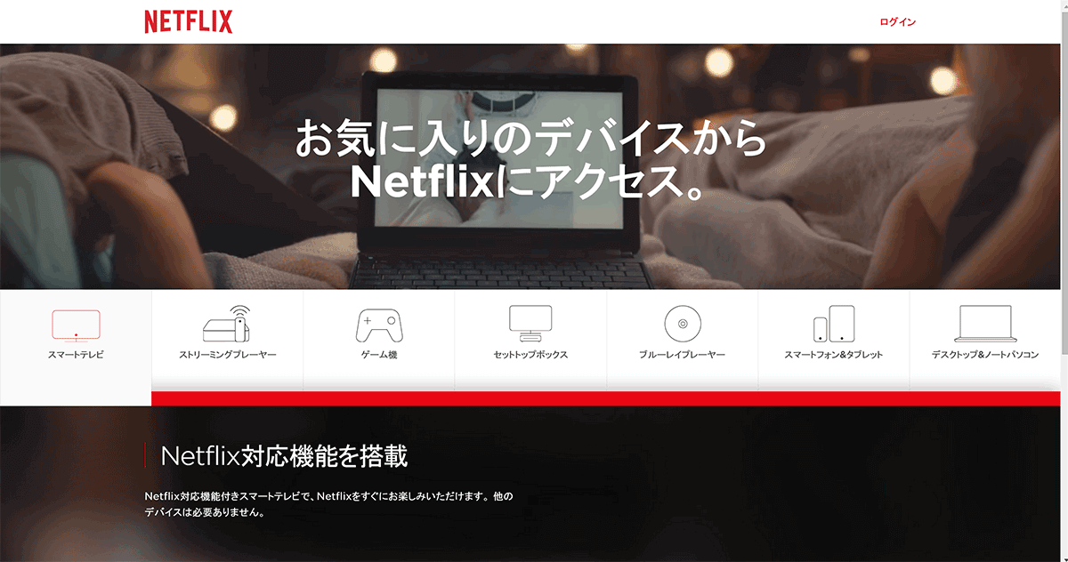 how to get the chromecast icon on netflix