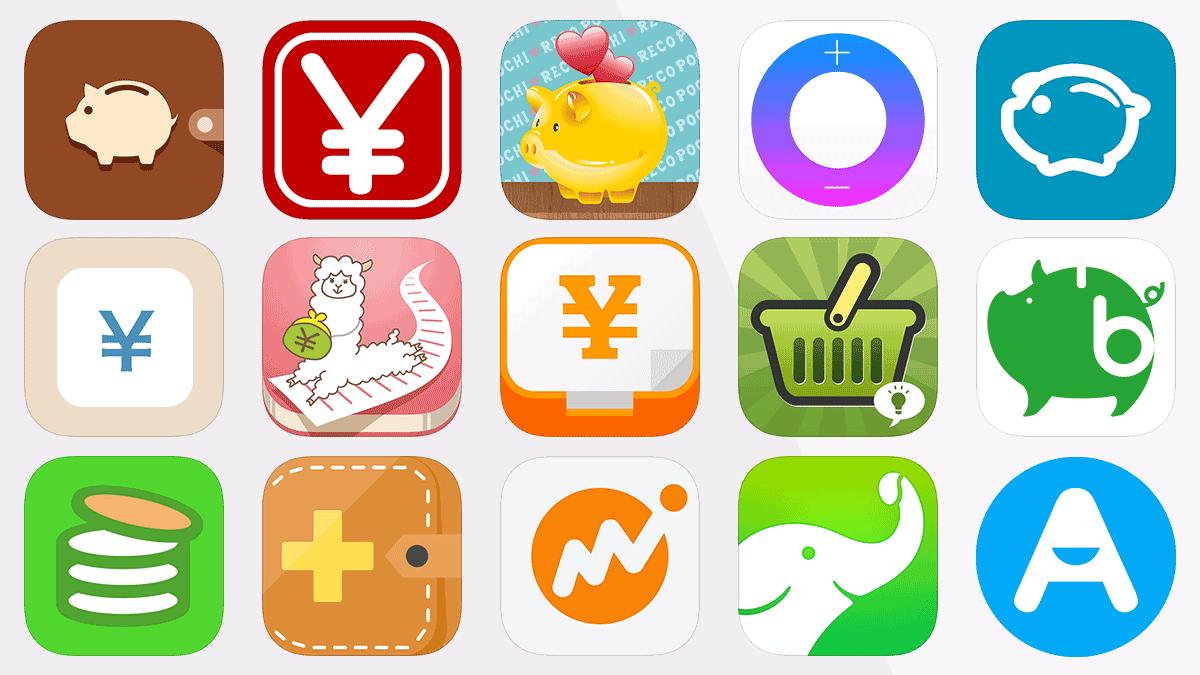 無料の家計簿アプリの選び方・おすすめは?- 14アプリを比較