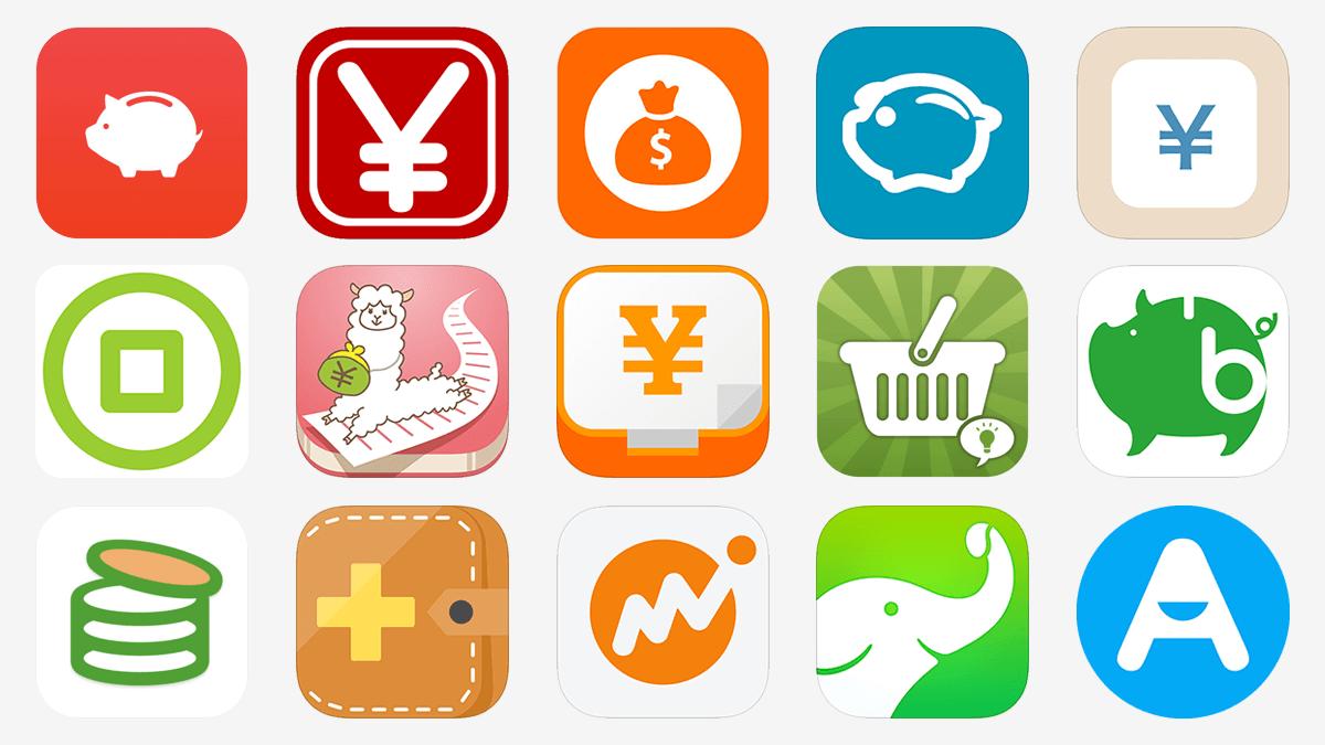無料の家計簿アプリの選び方・おすすめは?- 13アプリを比較