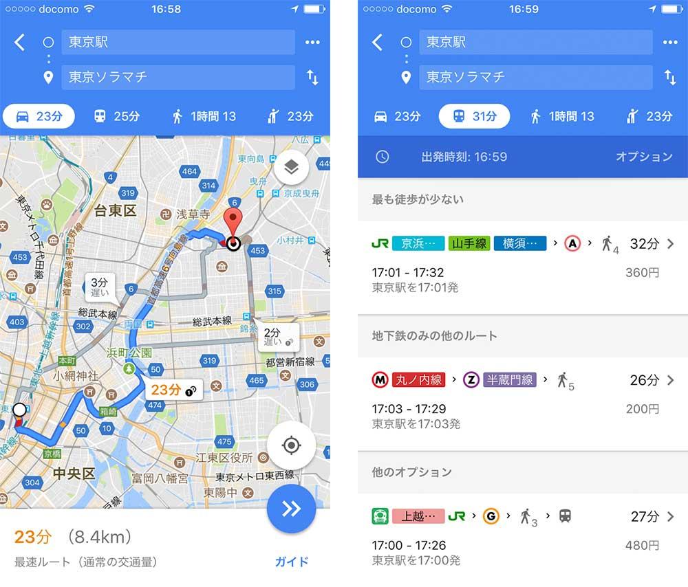 経路 検索 車 ルート検索 - 条件設定 - goo地図