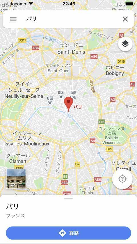 オフラインで使える地図アプリ2選 Iphoneandroid対応