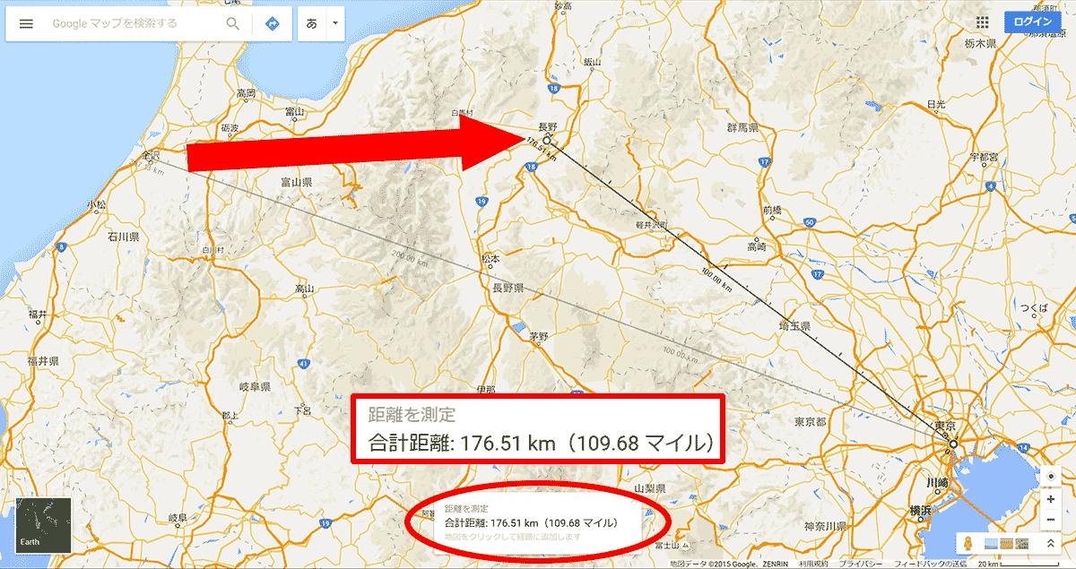 直線 google 距離 マップ