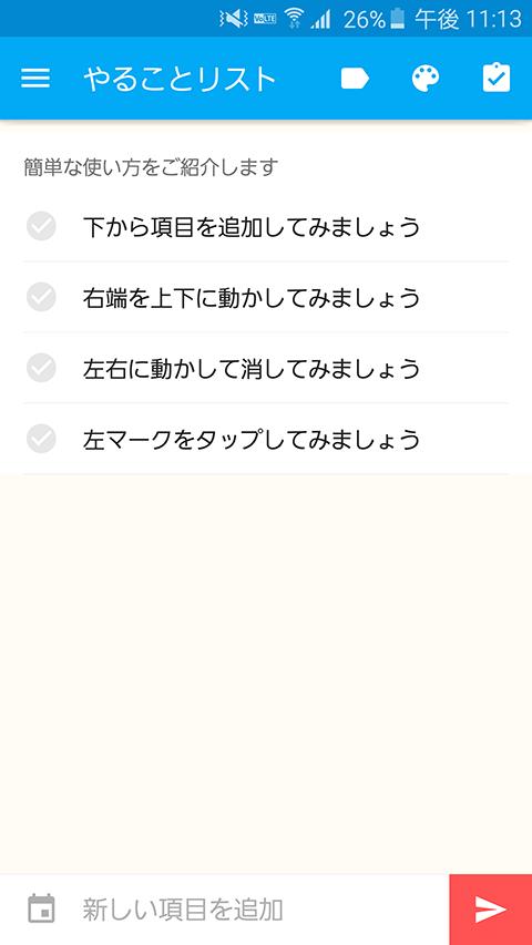 list-todo-app01