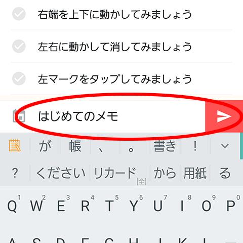 list-todo-app02