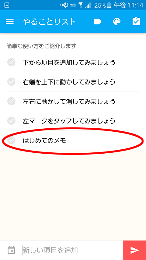 list-todo-app03