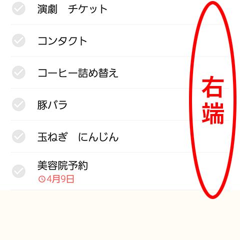 list-todo-app05