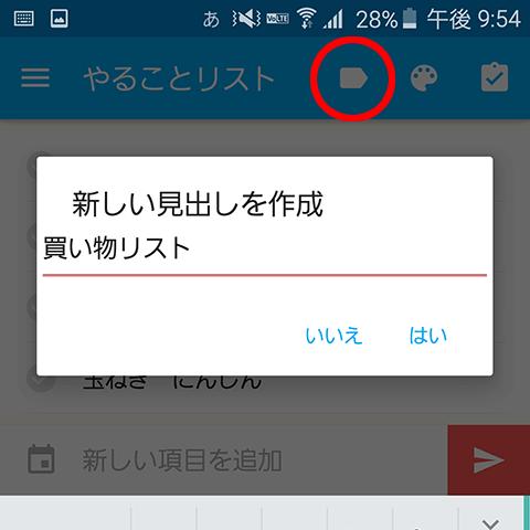 list-todo-app08