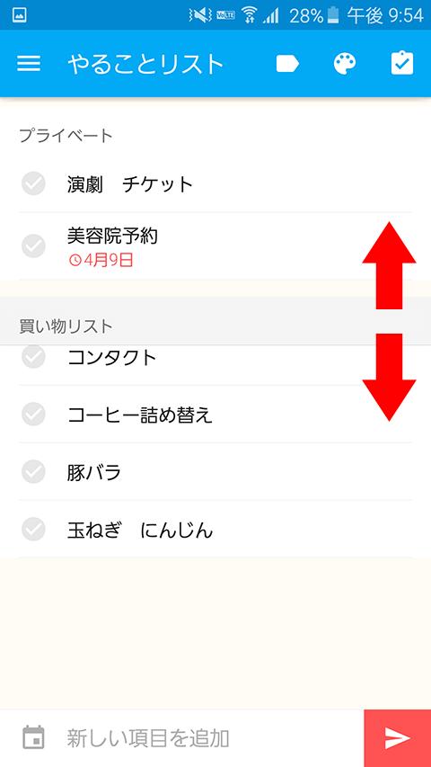 list-todo-app09