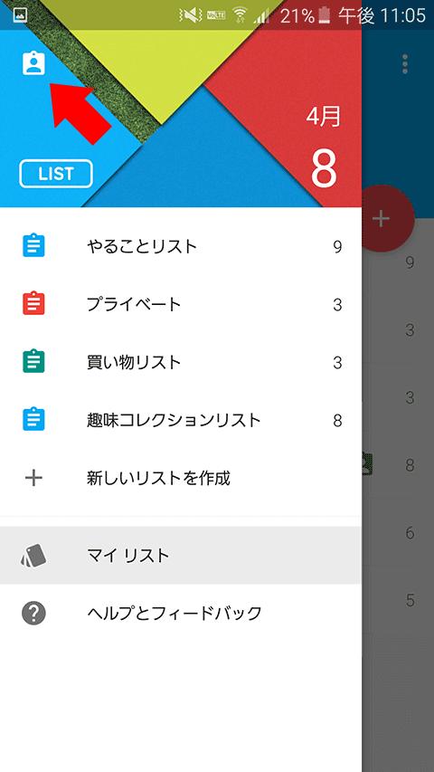 list-todo-app20