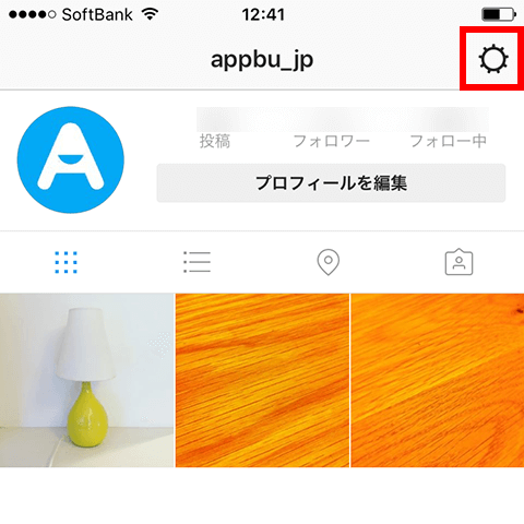 multiple-instagram-accounts01