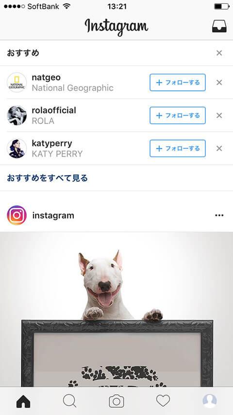 multiple-instagram-accounts06