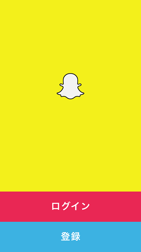 how-to-use-snapchat01