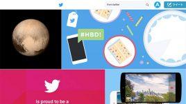 Twitter検索:写真、画像付きツイートのみを検索するオススメの方法