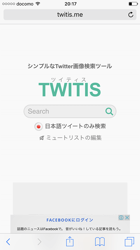 twitter-search-images14