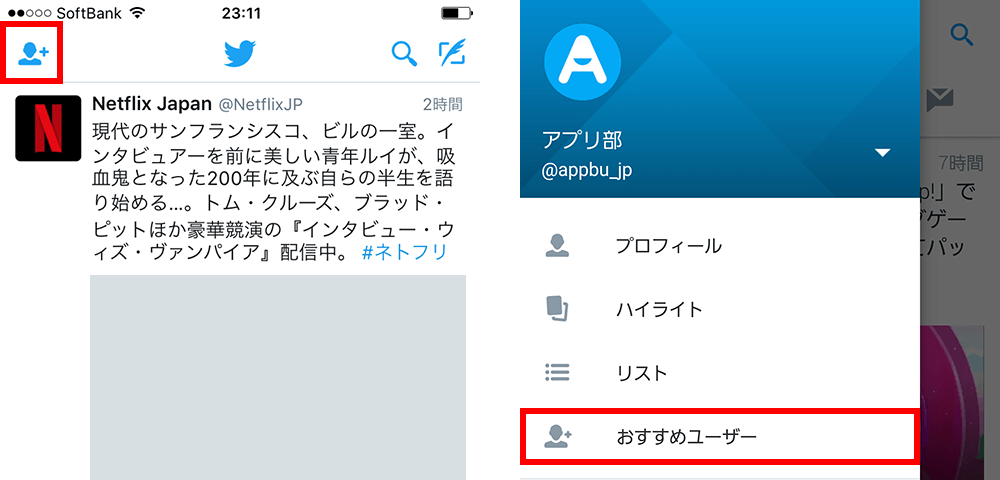 twitter-search-profile16