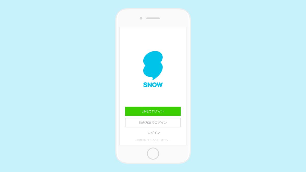 自撮りアプリ SNOW(スノー)の使い方 – 3分で分かるはじめてガイド