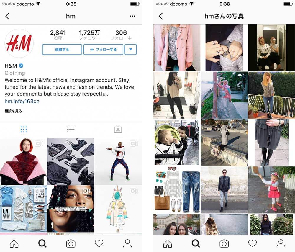 instagram-fashion-brands06