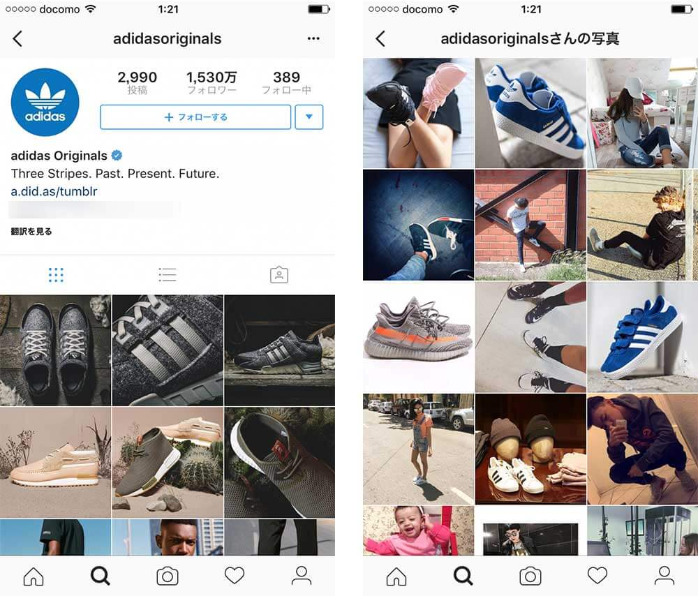 instagram-fashion-brands08