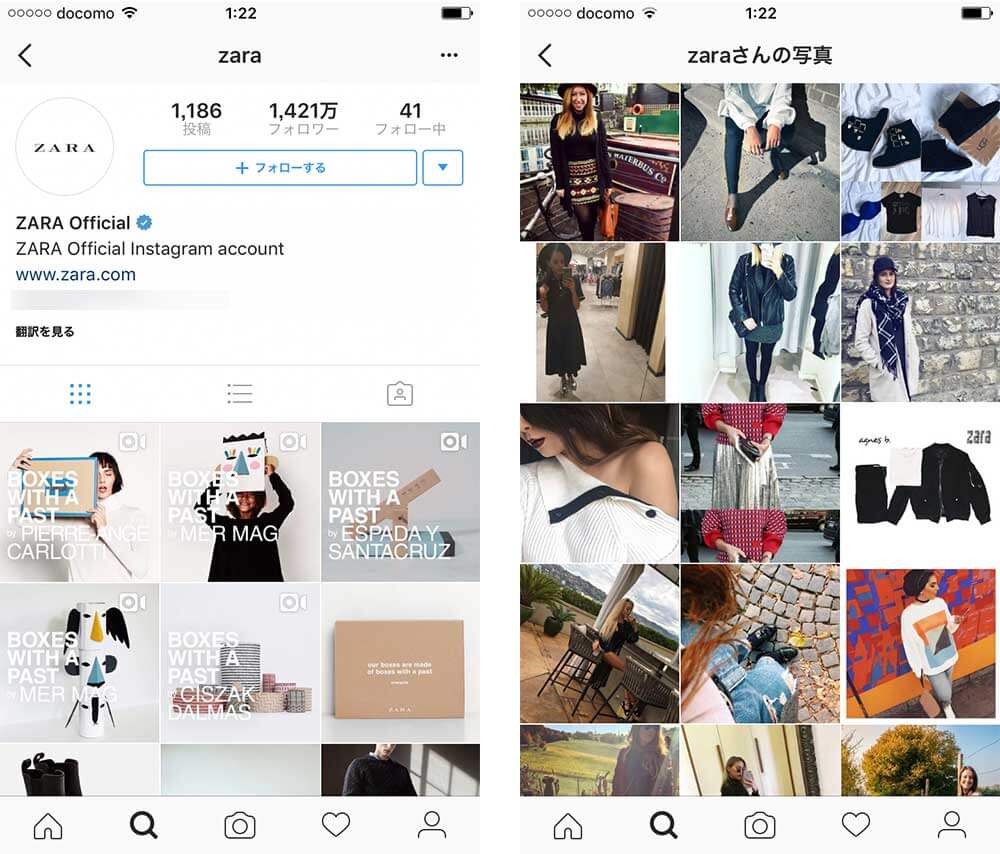 instagram-fashion-brands09